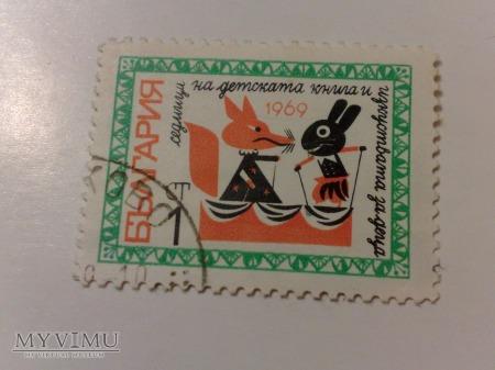 Bułgaria znaczek nr. 7