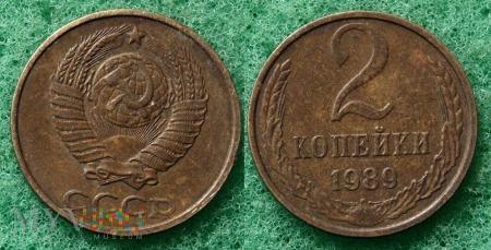 ZSRR, 2 kopeks (Kopeyki) 1989