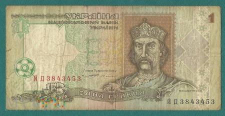 Ukraina 1 hrywna 1994