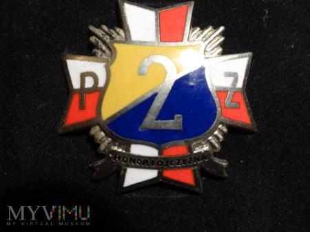 2 Pułk Zmechanizowany Skierniewice/Giżycko