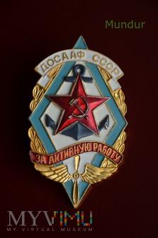 Odznaka pamiątkowa дocaaф cсcp