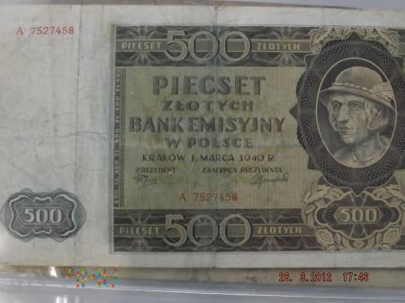500 złotych z Okupacji Niemieckiej