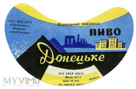 Донецьке пиво