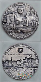 Duże zdjęcie Most kolejowy w Tczewie