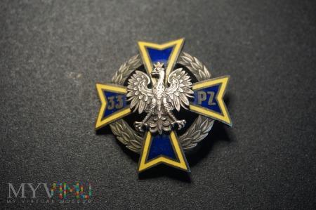 33 Pułk Zmechanizowany Nr: A 76