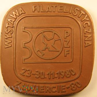 1980 - Wystawa Filatelistyczna Zawiercie