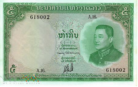 Laos - 5 kipów (1962)