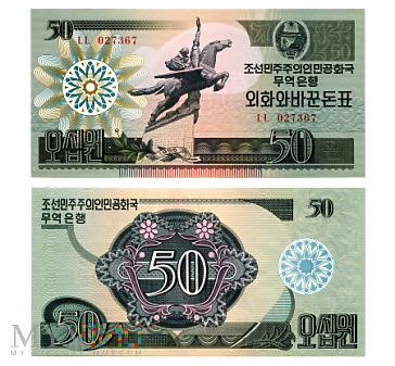 50 조선민주주의인민공화국 원 1988 (ㄴㄴ 027367)