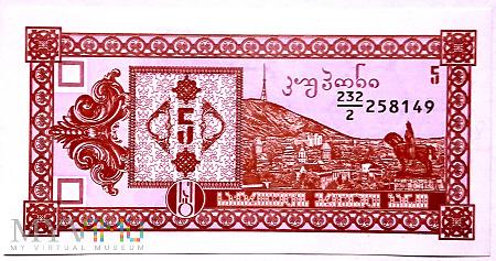 Gruzja 5 laris 1993