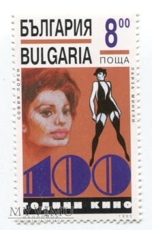 Marlene Dietrich Bulgaria 1995 Mi. 4184-89