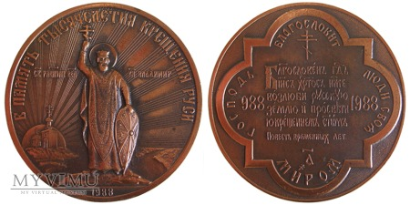 1000-lecie Chrztu Rusi medal brązowy 1988 (70 mm)