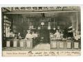 Sklepik Native Shop Shanghai Vintage postcard