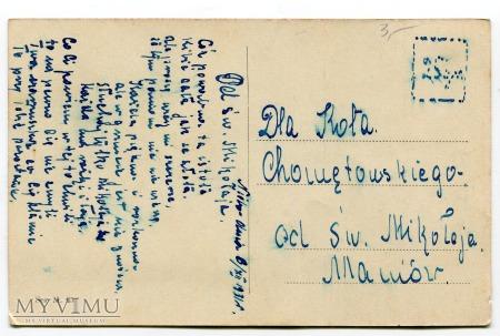 Diabeł jest kobietą - pocztówka 1931
