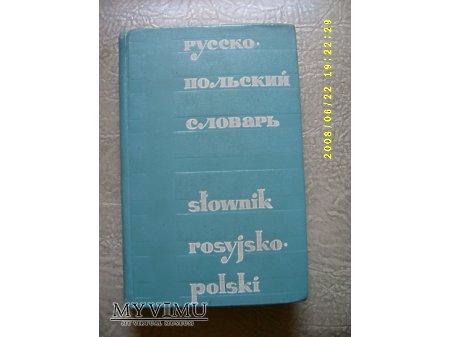 Русско-польский словарь.-1964r.