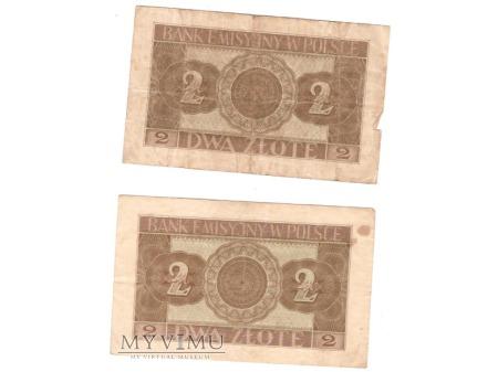 dwa złote/bank emisyjny