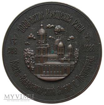 Sobór św. Włodzimierza - 1000-lecie Chrztu Rusi
