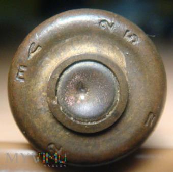 łuska 8x50 R Lebel 1925r