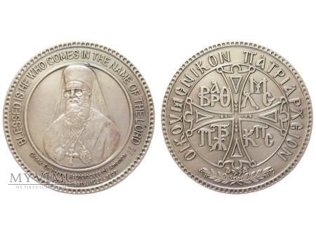 75 lat Greckiej Prawosł. Archidiecezji medal 1997