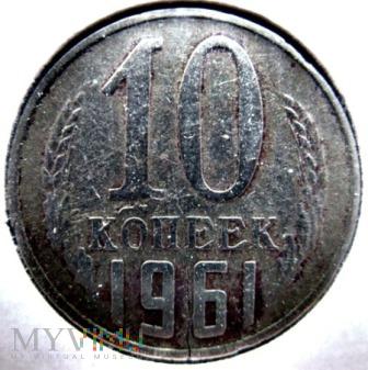 Duże zdjęcie 10 kopiejek - 1961 r. Rosja (Związek Radziecki)