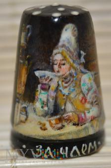 Naparstek -miniatura obrazu «За чаем»