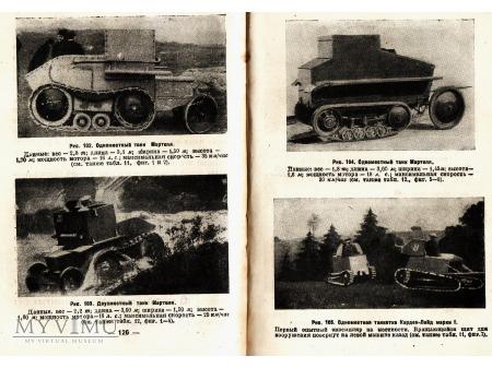 Katalog czołgów z 1936 Tom-I