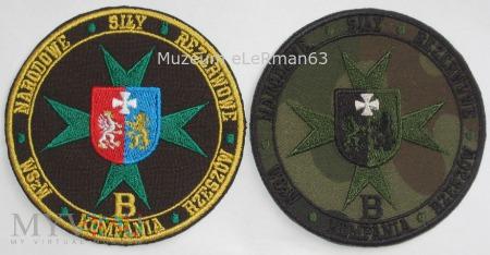 Kompania B Narodowe Siły Rezerwowe WSzW Rzeszów.