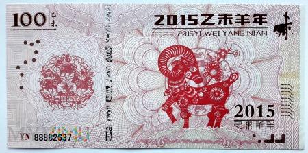 nominał 100, chiński zodiak, rok kozy