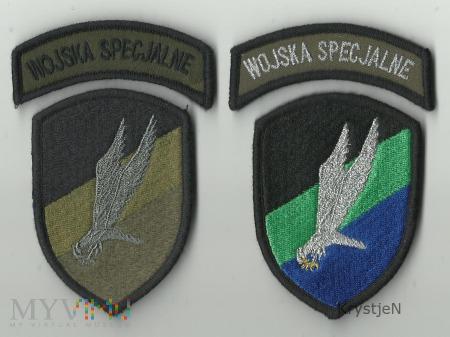 Dowództwo Komponentu Wojsk Specjalnych