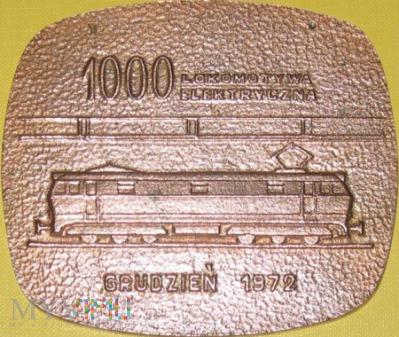 Plakietka wyprodukowania 1000-nej lokomotywy ET22