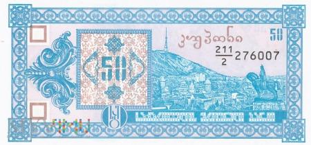 Gruzja - 50 kuponów (1993)