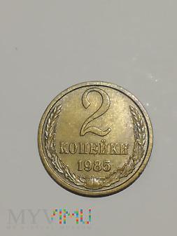 Duże zdjęcie ZSRR - 2 kopiejki, 1985r.