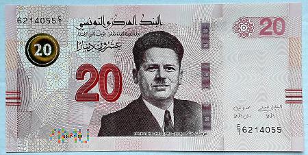 TUNEZJA 20 dinarów 2017