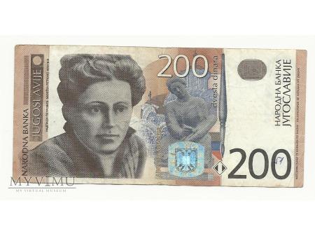dwieście dinarów