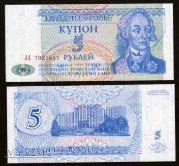Transdniestra - P 17 - 5 Rublei - 1994