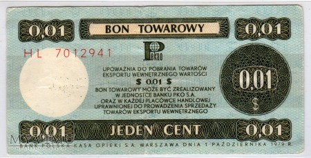 Bon Towarowy PeKaO - B24a - 1 Cent - 1979