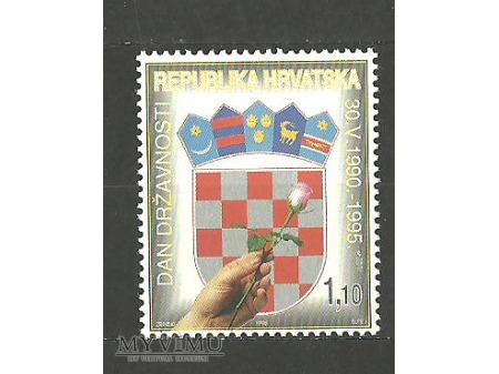 Grb Republike Hrvatske.