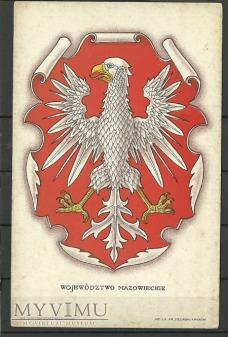 Duże zdjęcie TSL Województwo Mazowieckie