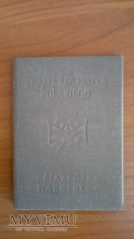 Duże zdjęcie Książeczka harcerska