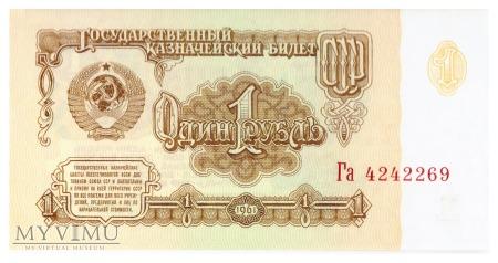 Duże zdjęcie ZSRR - 1 rubel (1961)