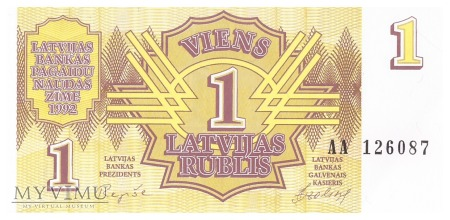 Łotwa - 1 rubel (1992)