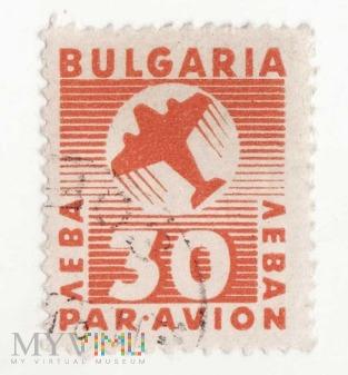 Bułgaria - Par Avion 1946