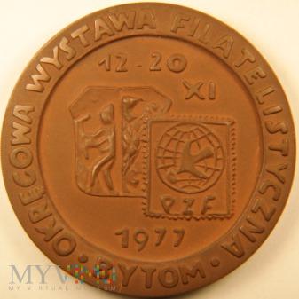 1977 - Okręgowa Wystawa Filatelistyczna Bytom