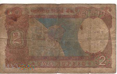 INDIE 2 RUPIE 1985