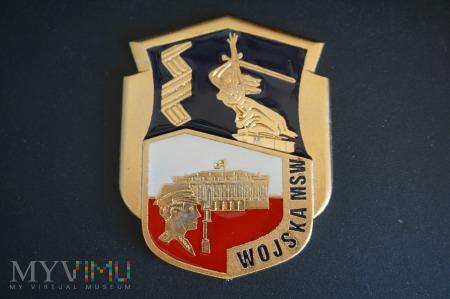 Duże zdjęcie Plakietka Nadwiślańskiej Jednostki Wojskowej