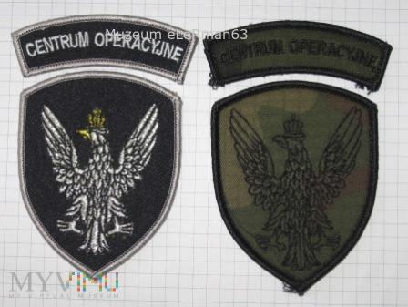Duże zdjęcie Centrum Operacyjne Ministra Obrony Narodowej