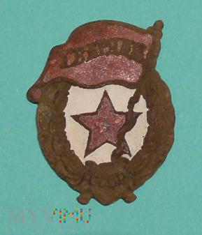 Gwardyjka odznaka gwardii