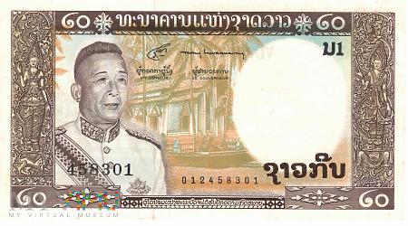 Laos - 20 kipów (1963)