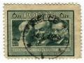 1947 Świętochowski Żeromski Prus smutni panowie 3