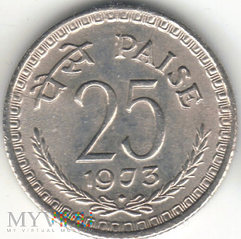 25 PAISE 1973 ♦