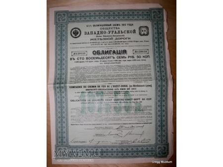 Obligacja na 187 rubli i 50 kopiejek